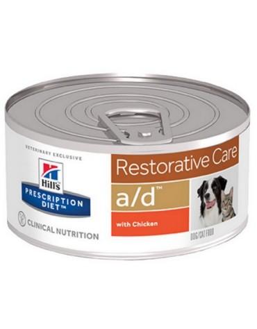 Hill's Prescription Diet a/d Canine/Feline 156g