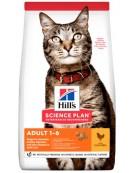 Hill's Science Plan Feline Adult Chicken 300g